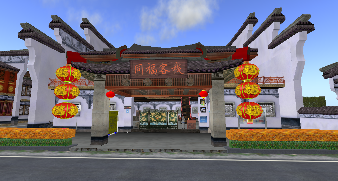 tongfu-inn_001